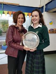 TY Academic Achievement Award